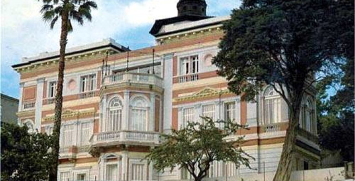 Centro Gallego de Lisboa.
