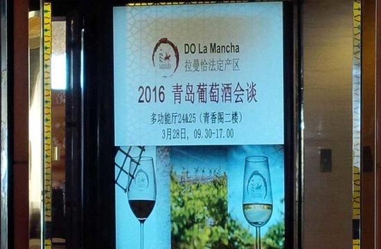 Los vinos DO La Mancha consolidan su mercado en China